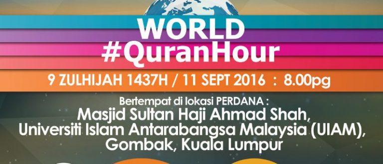 Jom Satu Jam Bersama Al-Quran Ahad Ini #DuniaNgaji