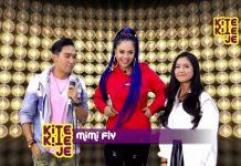 Video Kite Kite Je bersama Mimi Fly